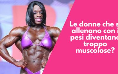 Le donne che si allenano con i pesi diventano troppo muscolose?